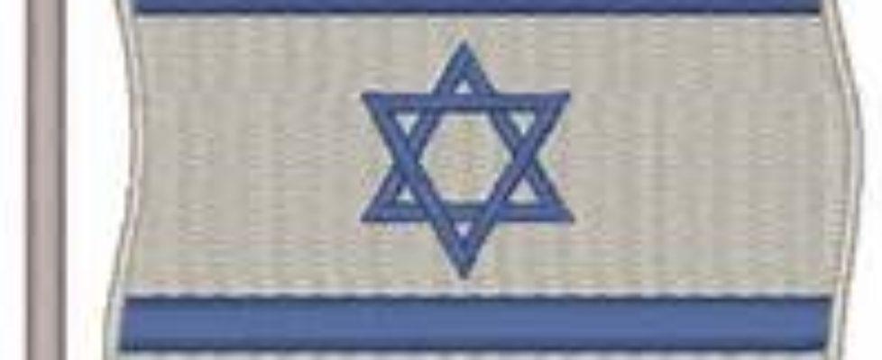 IsraelIndependenceDay